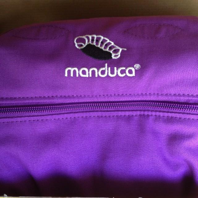 Manduca Edic. Exclusiva Purple Magic